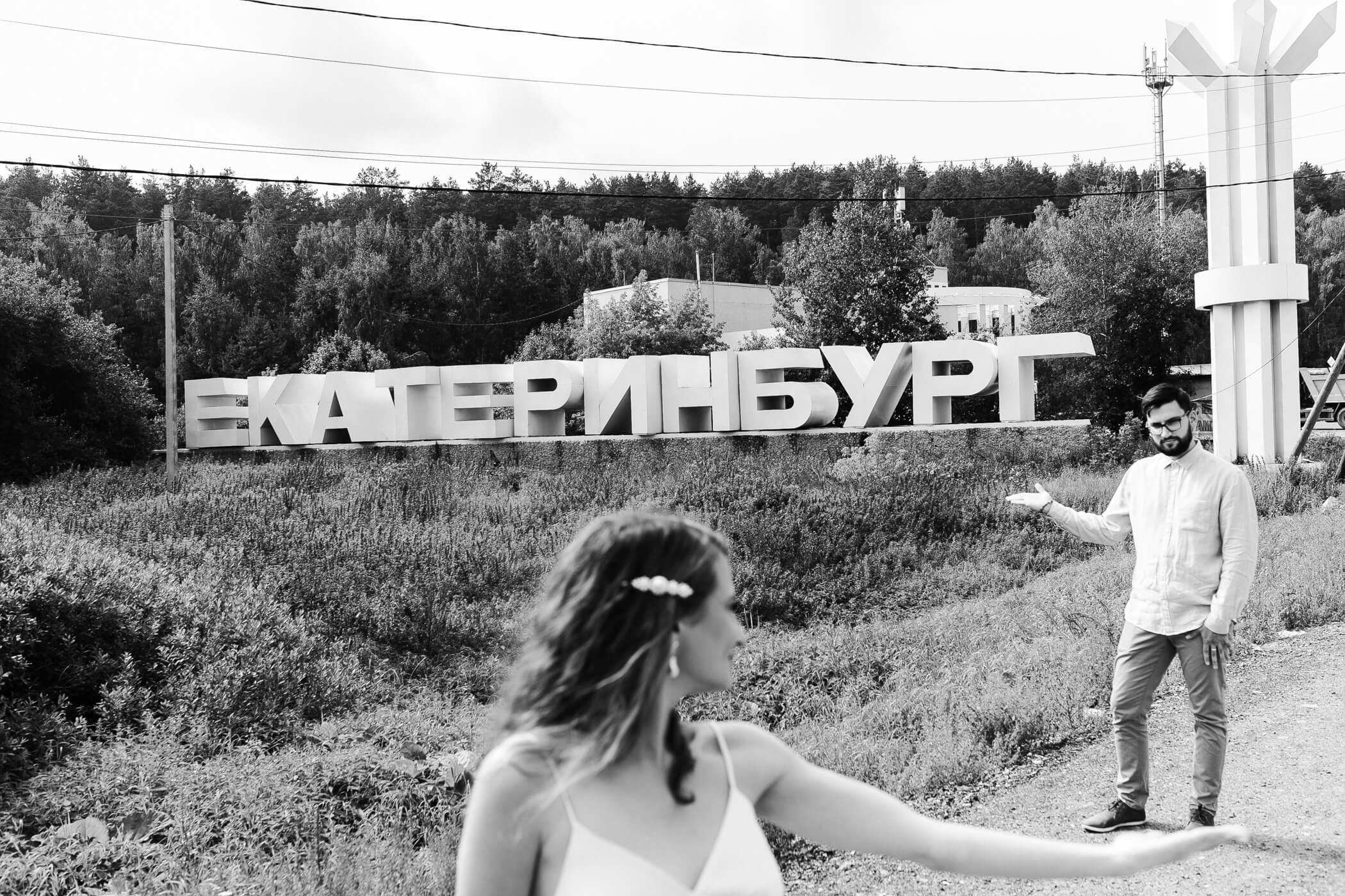 Lisitskiy